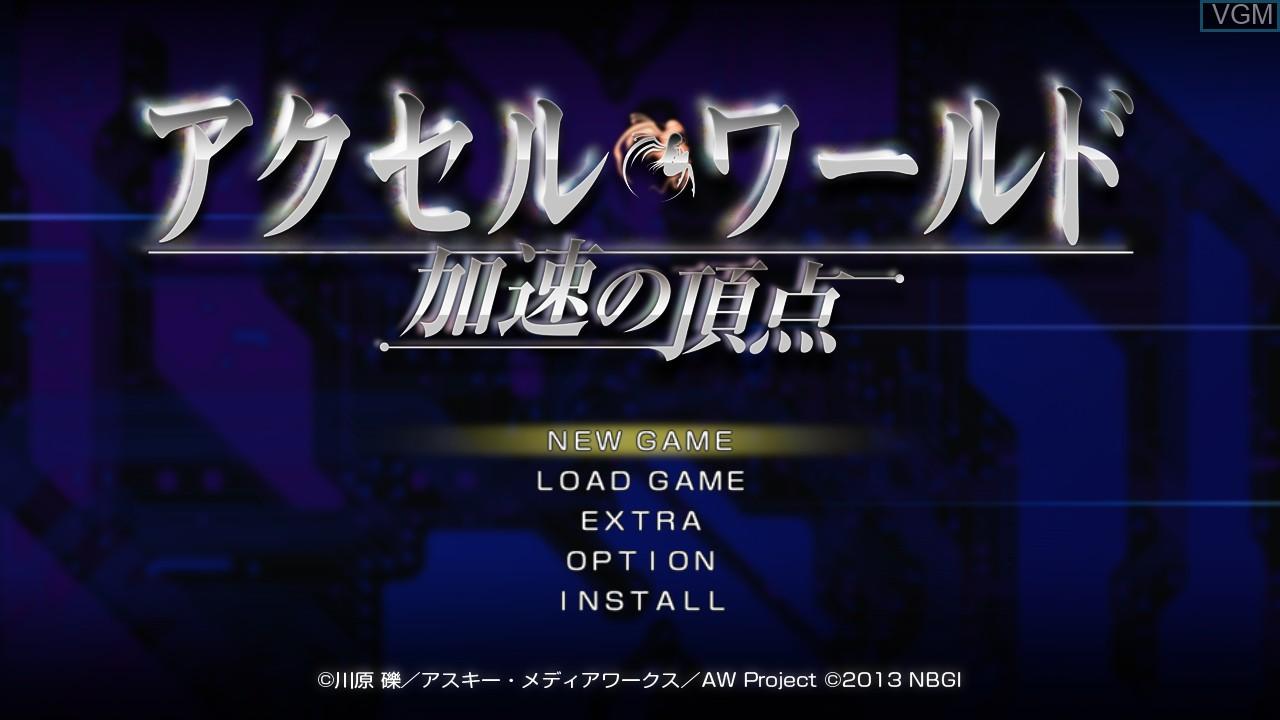 Image du menu du jeu Accel World - Kasoku no Chouten sur Sony Playstation 3