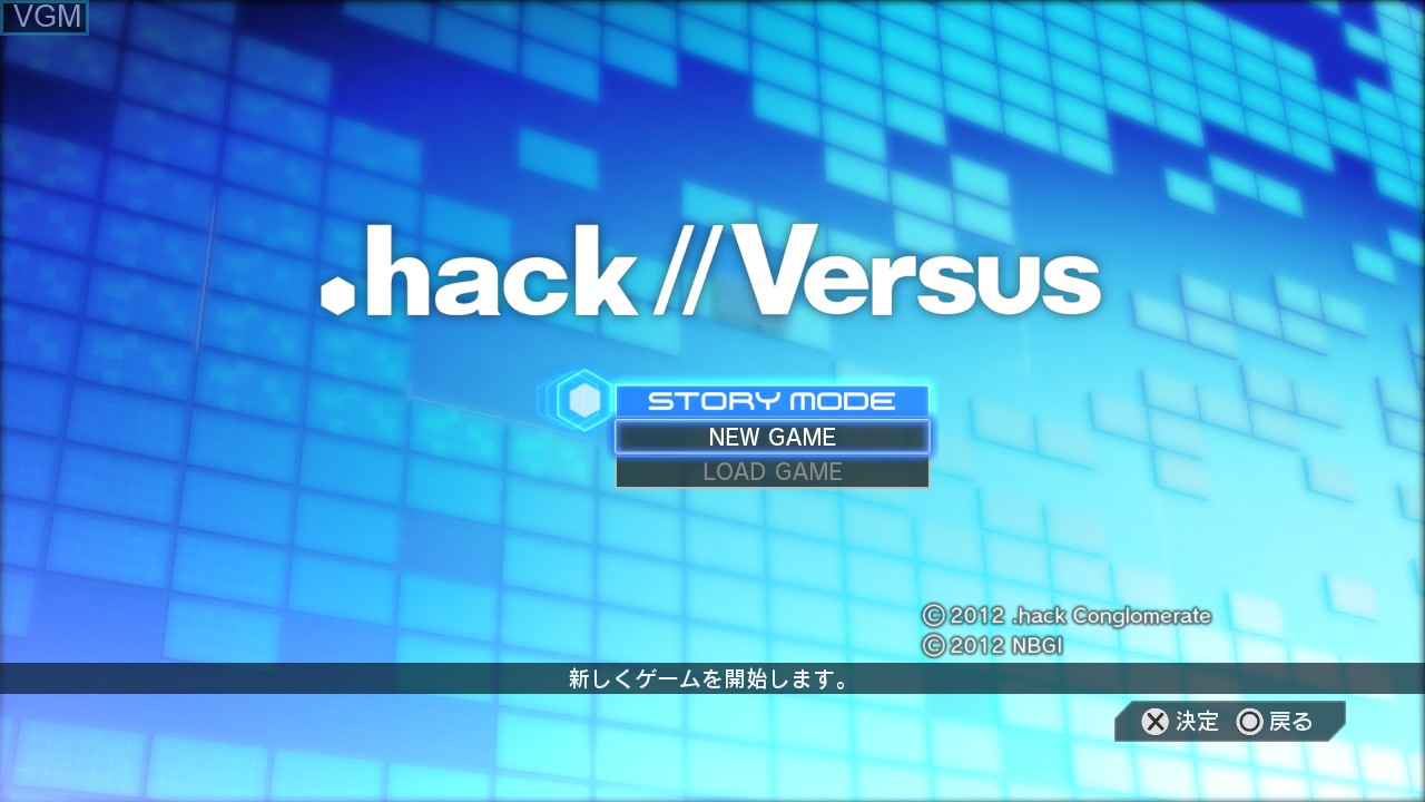 Image du menu du jeu .hack: Sekai no Mukou ni+ Versus - Hybrid Pack sur Sony Playstation 3