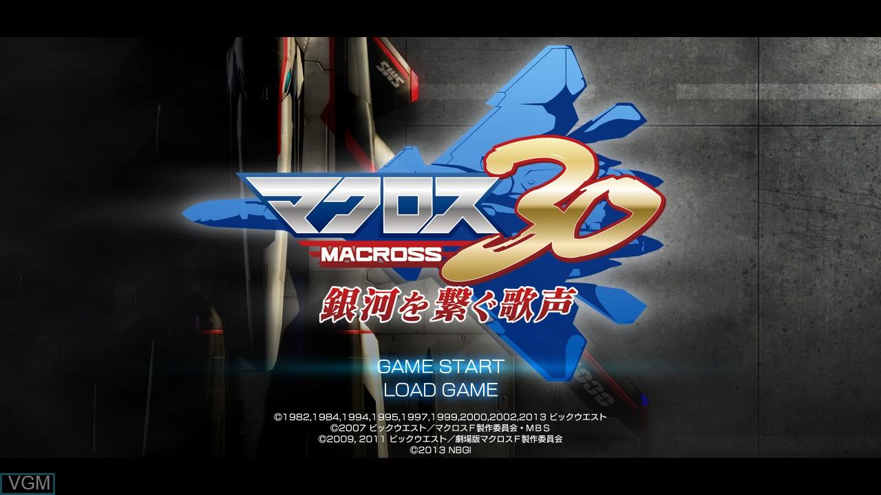 Image du menu du jeu Macross 30 - Ginga o Tsunagu Utagoe sur Sony Playstation 3