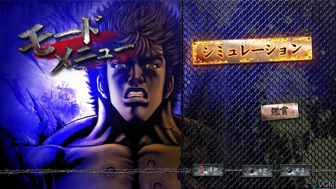 Image du menu du jeu Jissen Pachi-Slot Hisshouhou! Hokuto no Ken F - Seikimatsu Kyuuseishu Densetsu sur Sony Playstation 3