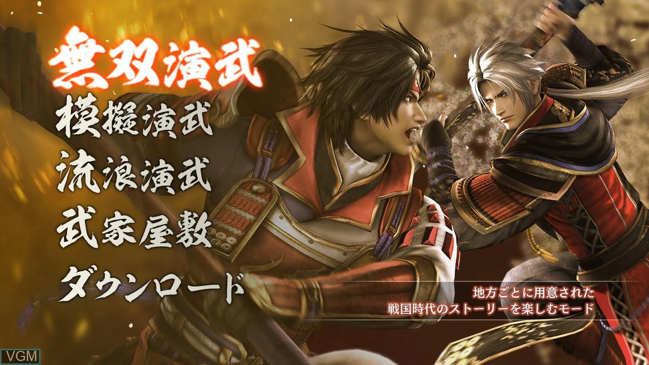 Image du menu du jeu Sengoku Musou 4 sur Sony Playstation 3