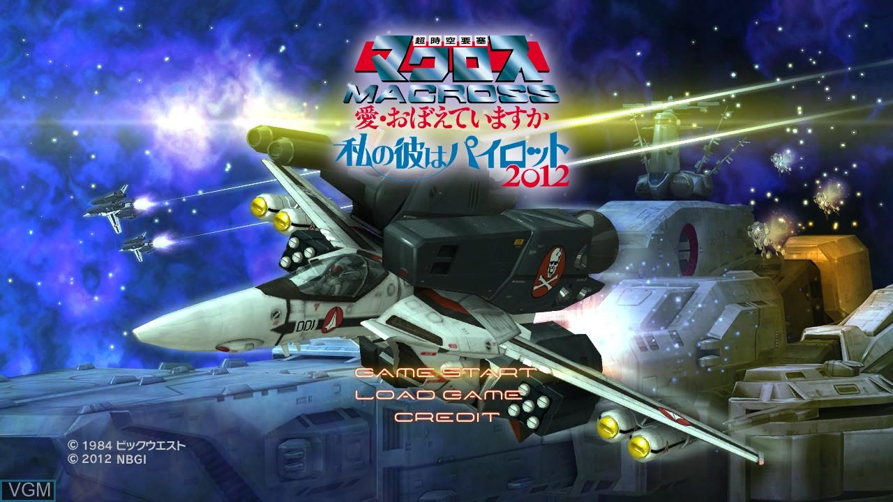 Image du menu du jeu Choujikuu Yousai Macross - Ai Oboete Imasu ka - Hybrid Pack sur Sony Playstation 3