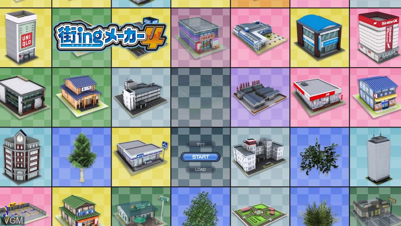 Image du menu du jeu Machi-ing Maker 4 sur Sony Playstation 3