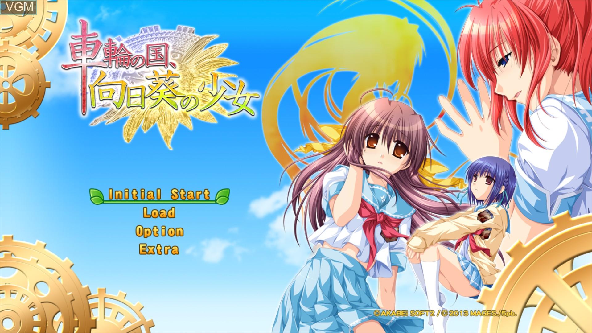 Image du menu du jeu Sharin no Kuni, Himawari no Shoujo sur Sony Playstation 3