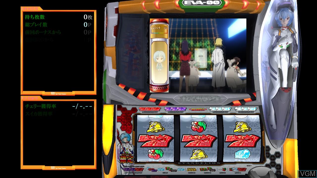 Gekiatsu!! Pachi Game Damashi Vol. 2 - CR Evangelion - Shinjitsu no Tsubasa