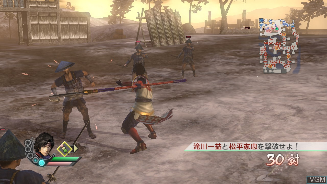 Sengoku Musou 3 Z