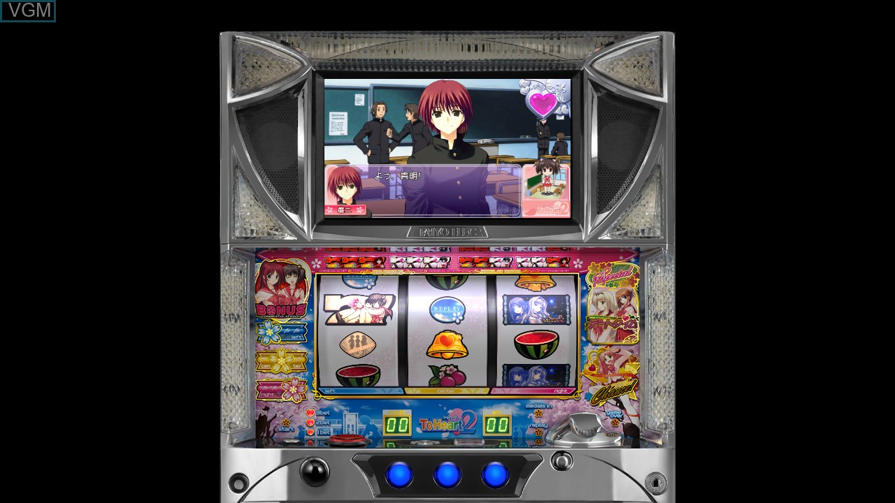 Image in-game du jeu Heartful Simulator Pachi-Slot - To Heart 2 sur Sony Playstation 3