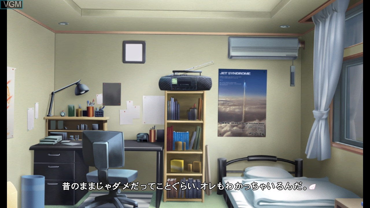 Image in-game du jeu Muv-Luv - photonflowers sur Sony Playstation 3