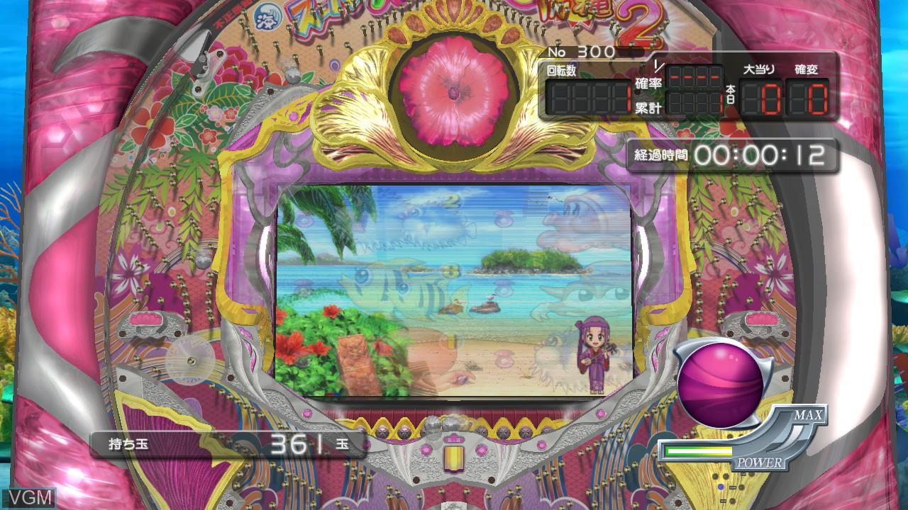 PachiPara 15 - Super Umi Monogatari in Okinawa 2