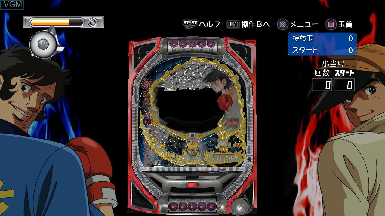 Bikkuri Pachinko - Ashita no Joe - Kyoraku Collection Vol. 1