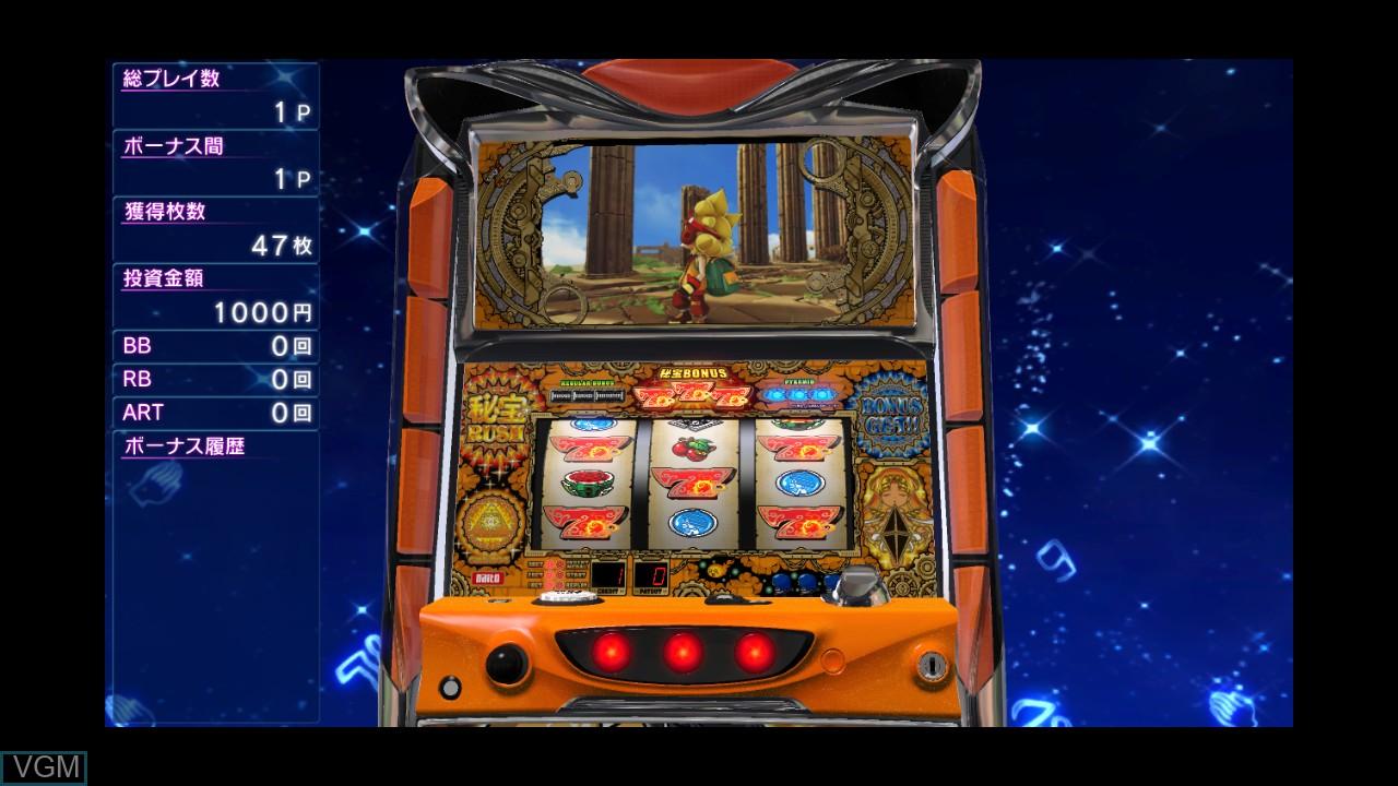 Image in-game du jeu Daito Giken Koushiki Pachi-Slot Simulator - Hihouden - Taiyou o Motomeru Monotachi sur Sony Playstation 3