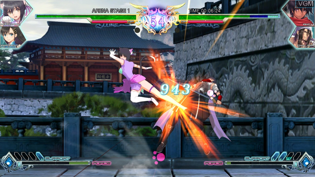 Image in-game du jeu Blade Arcus from Shining EX sur Sony Playstation 3