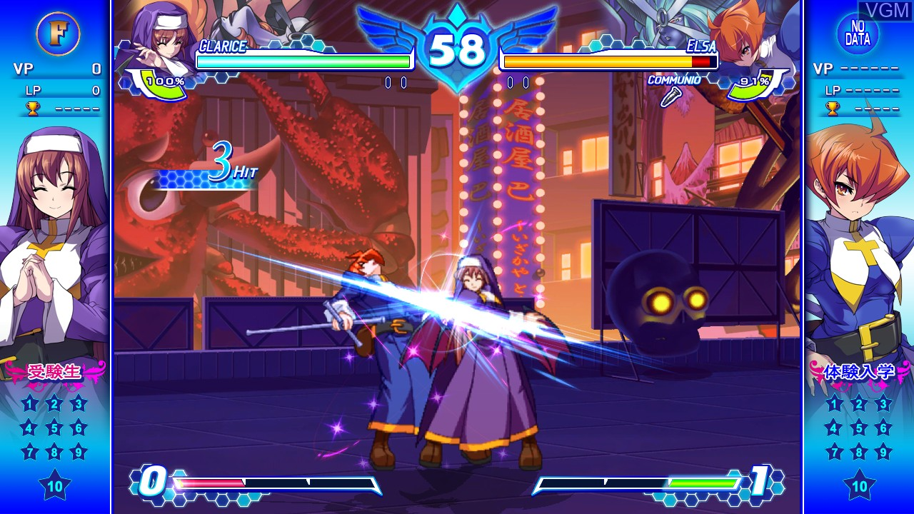 Image in-game du jeu Arcana Heart 3 - LOVE MAX!!!!! sur Sony Playstation 3