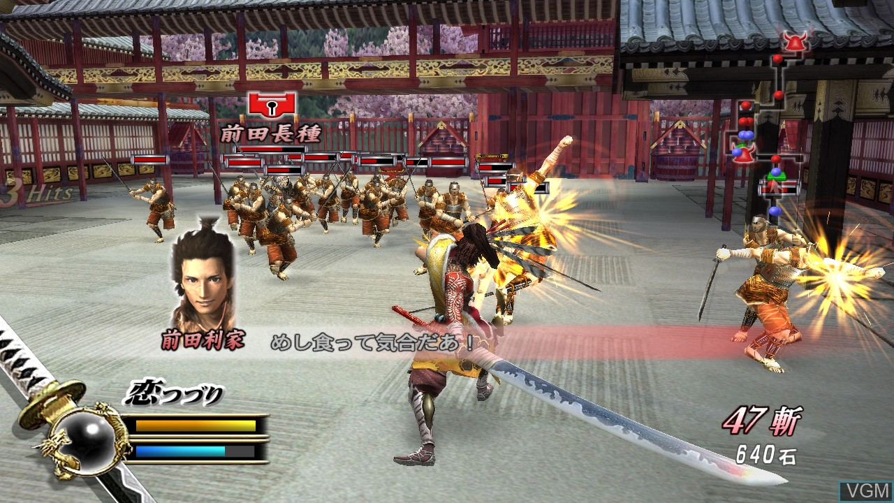 Image in-game du jeu Sengoku Basara HD Collection sur Sony Playstation 3