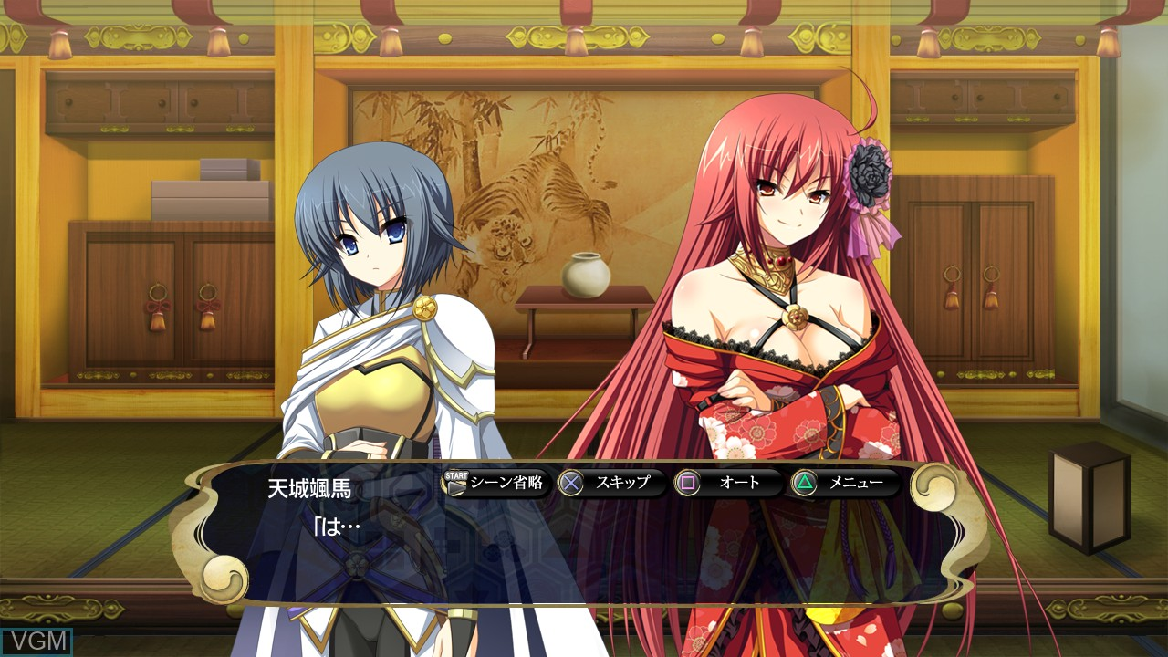 Image in-game du jeu Sengoku Hime 3 - Tenka o Kirisaku Hikari to Kage sur Sony Playstation 3