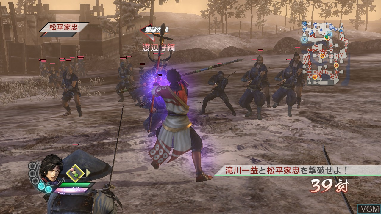 Image in-game du jeu Sengoku Musou 3 Z sur Sony Playstation 3
