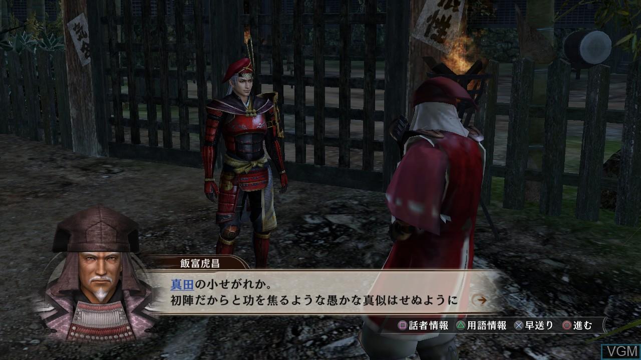 Image in-game du jeu Sengoku Musou - Sanada Maru sur Sony Playstation 3