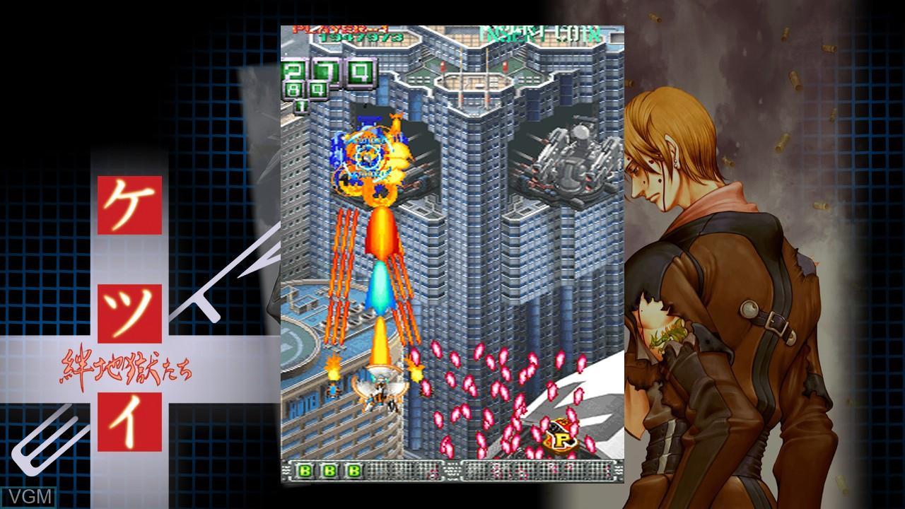 Image in-game du jeu Ketsui - Kizuna Jigoku Tachi Extra sur Sony Playstation 3