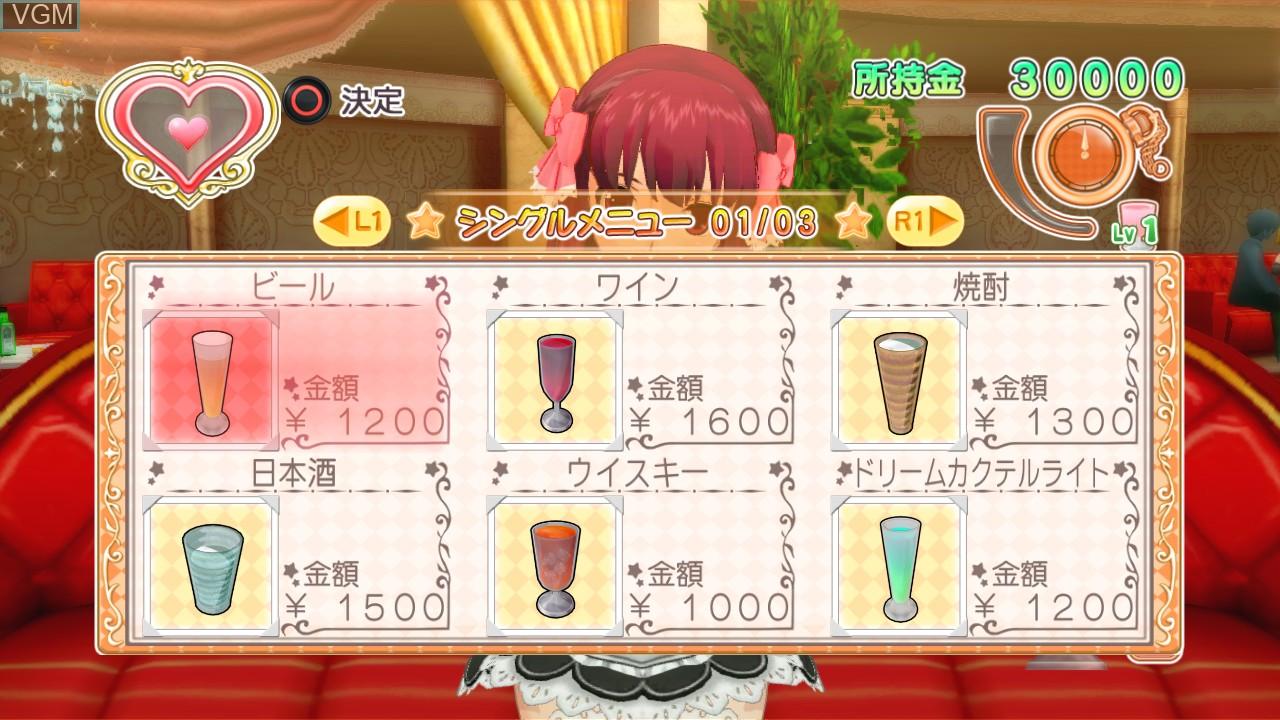 Image in-game du jeu Dream C Club - Complete Edipyon! sur Sony Playstation 3