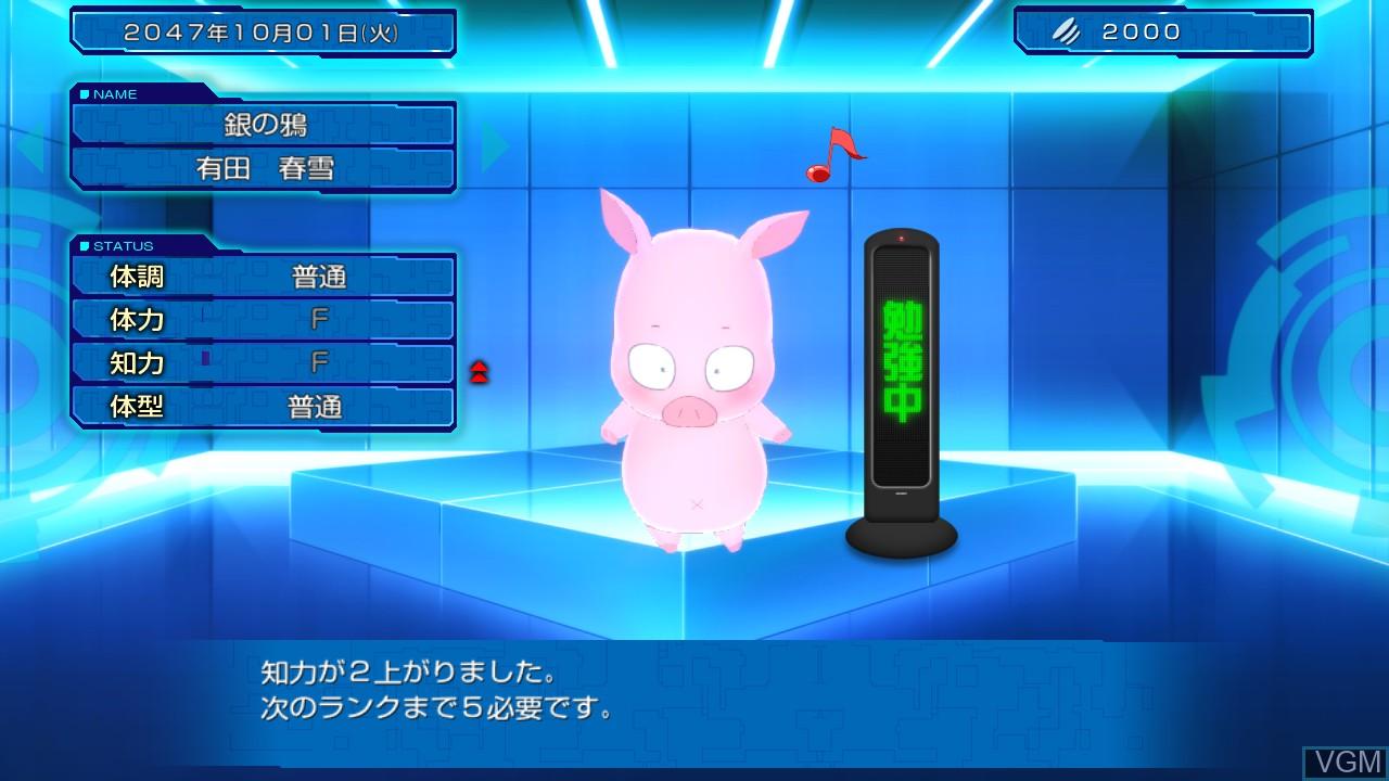 Image in-game du jeu Accel World - Kasoku no Chouten sur Sony Playstation 3