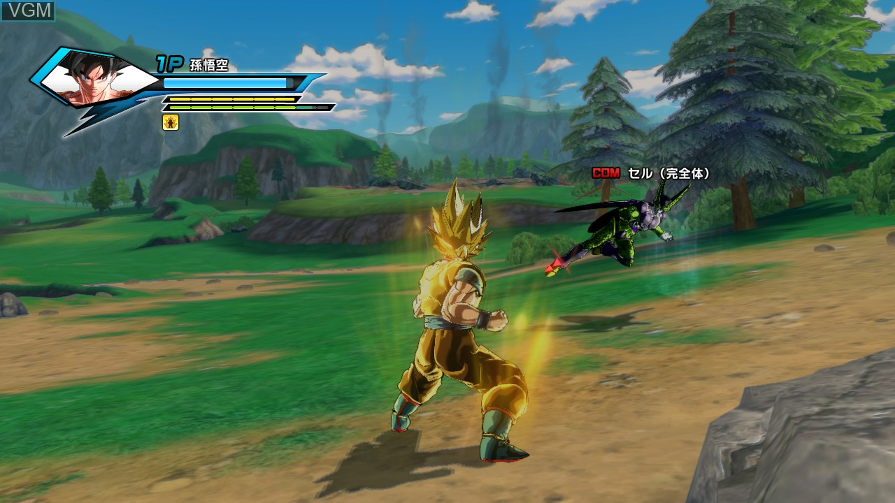 Image in-game du jeu Dragon Ball - Xenoverse sur Sony Playstation 3