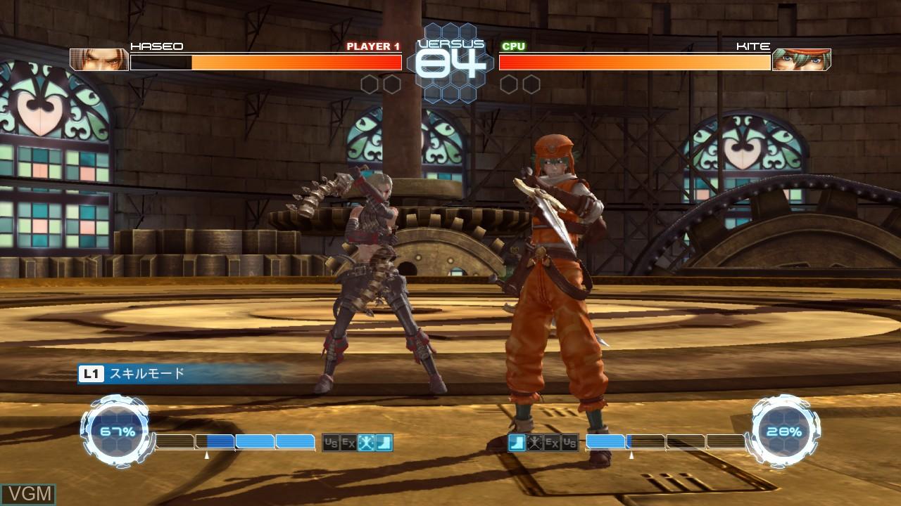 Image in-game du jeu .hack: Sekai no Mukou ni+ Versus - Hybrid Pack sur Sony Playstation 3