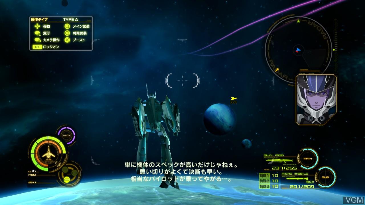 Image in-game du jeu Macross 30 - Ginga o Tsunagu Utagoe sur Sony Playstation 3
