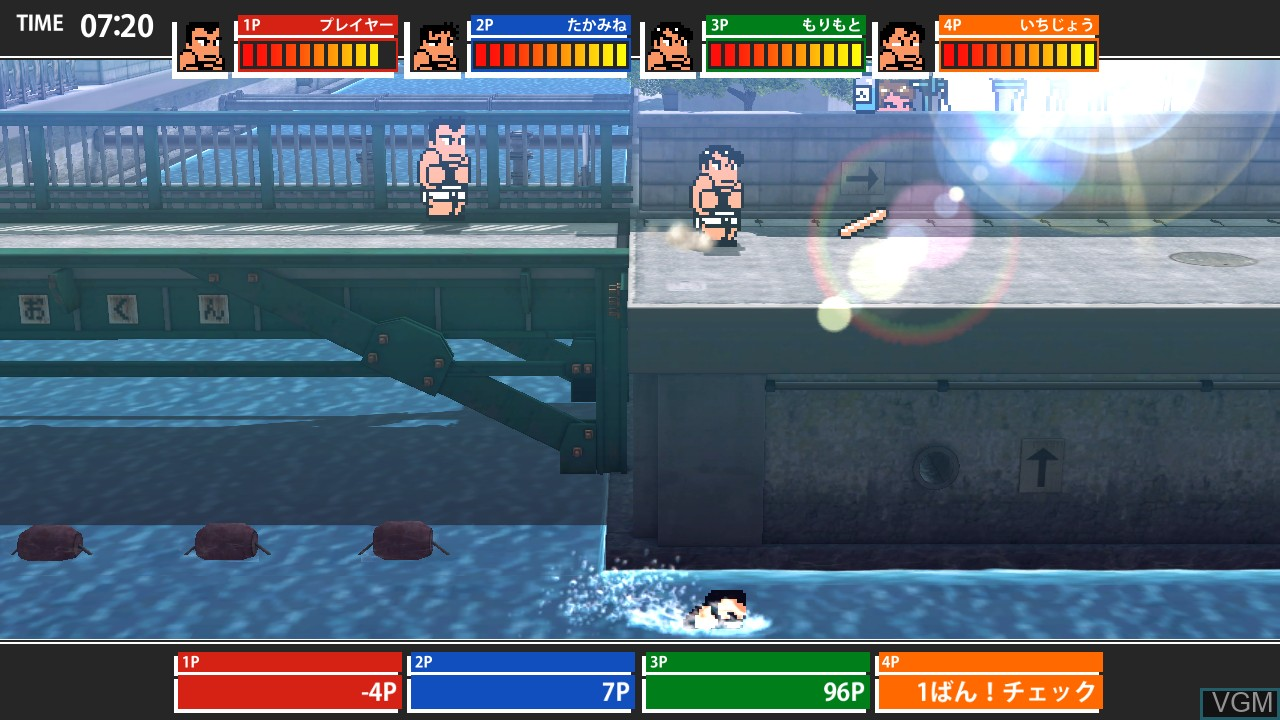 Image in-game du jeu Downtown Nekketsu Koushinkyoku - Soreyuke Daiundoukai All-Star Special sur Sony Playstation 3