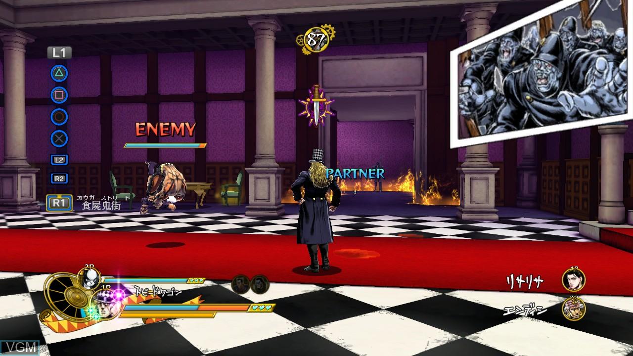 Image in-game du jeu JoJo no Kimyou na Bouken - Eyes of Heaven sur Sony Playstation 3