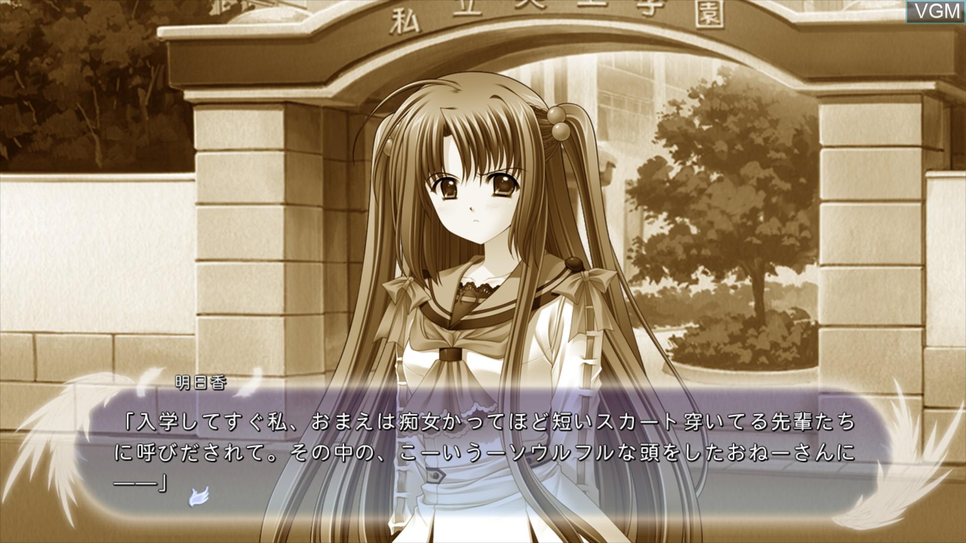 Image in-game du jeu Oretachi ni Tsubasa wa Nai sur Sony Playstation 3