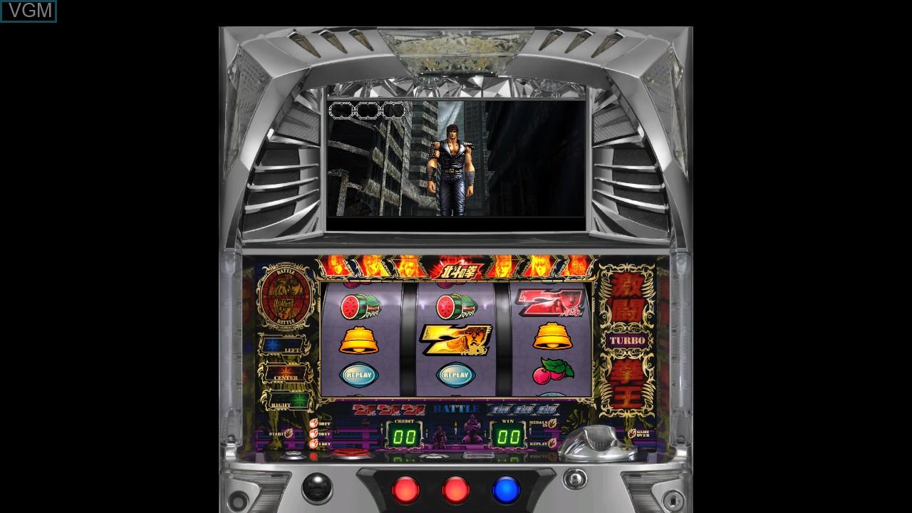 Image in-game du jeu Jissen Pachi-Slot Hisshouhou! Hokuto no Ken F - Seikimatsu Kyuuseishu Densetsu sur Sony Playstation 3