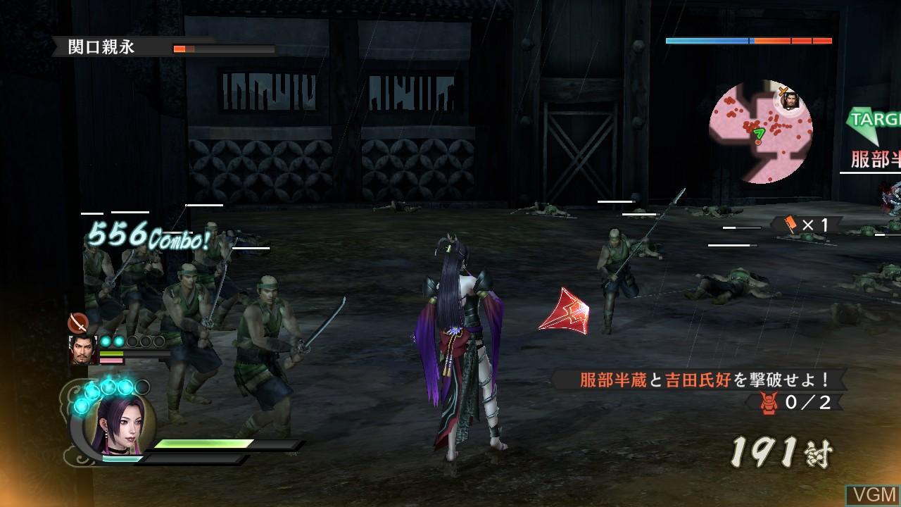 Image in-game du jeu Sengoku Musou 4 sur Sony Playstation 3