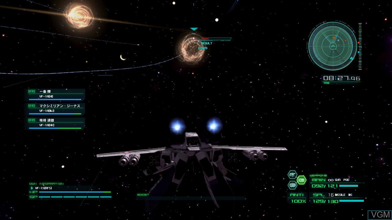 Image in-game du jeu Choujikuu Yousai Macross - Ai Oboete Imasu ka - Hybrid Pack sur Sony Playstation 3