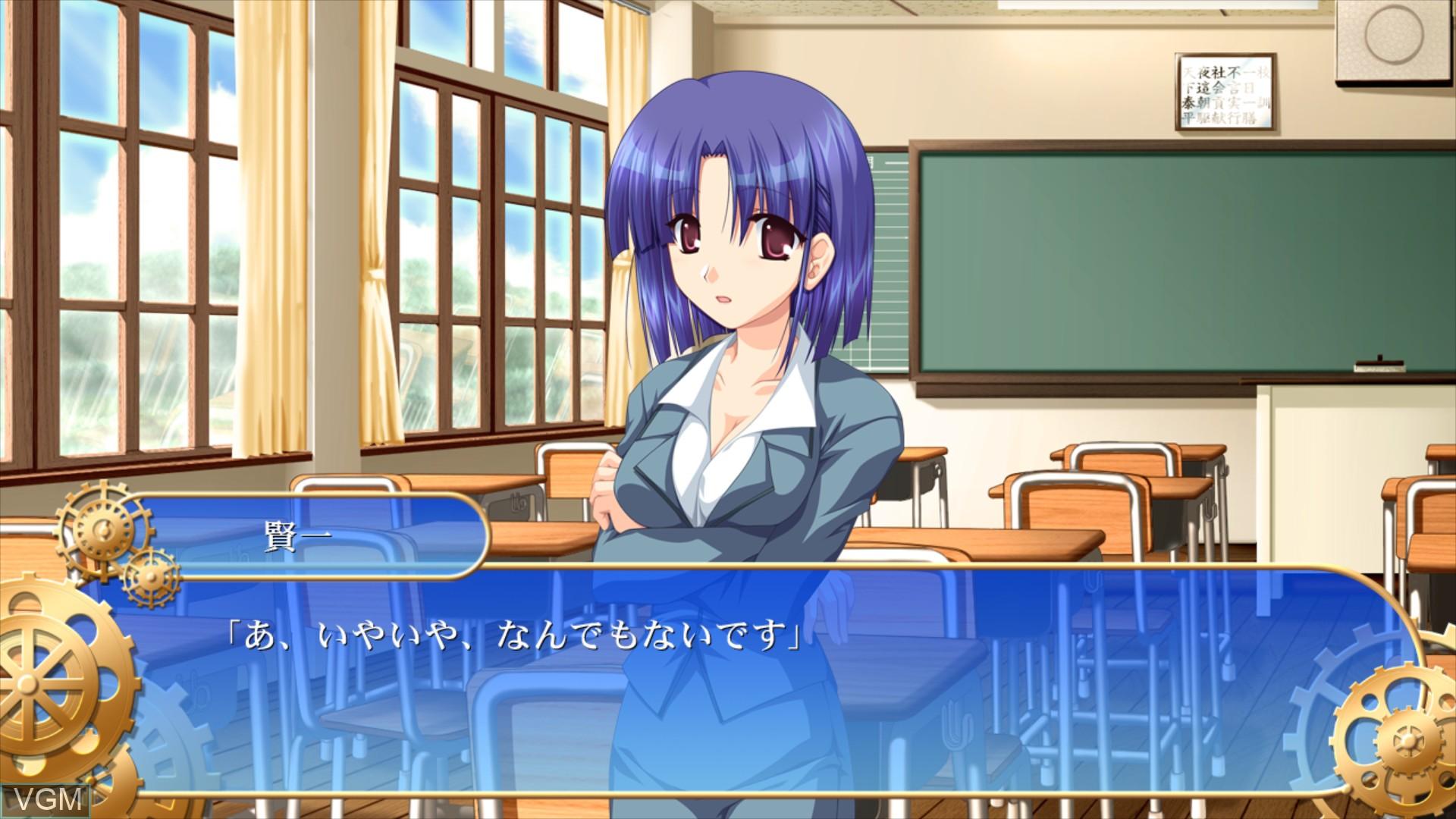 Image in-game du jeu Sharin no Kuni, Himawari no Shoujo sur Sony Playstation 3