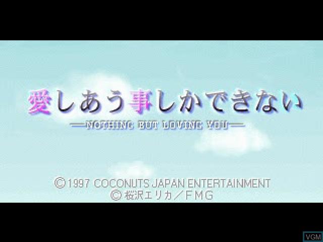 Image de l'ecran titre du jeu Aishiau Koto Shika Dekinai sur Sony Playstation