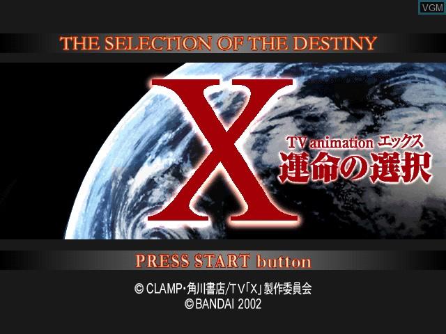 Image de l'ecran titre du jeu X - Unmei no Tatakai sur Sony Playstation