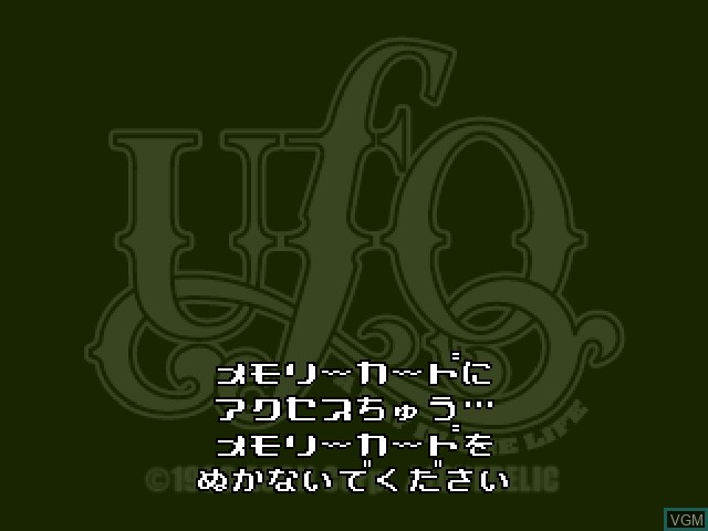 Image de l'ecran titre du jeu UFO - A Day in the Life sur Sony Playstation