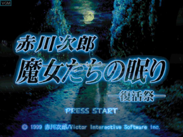 Image de l'ecran titre du jeu Akagawa Jiro - Majo Tachi no Nemuri - Fukkatsusai sur Sony Playstation