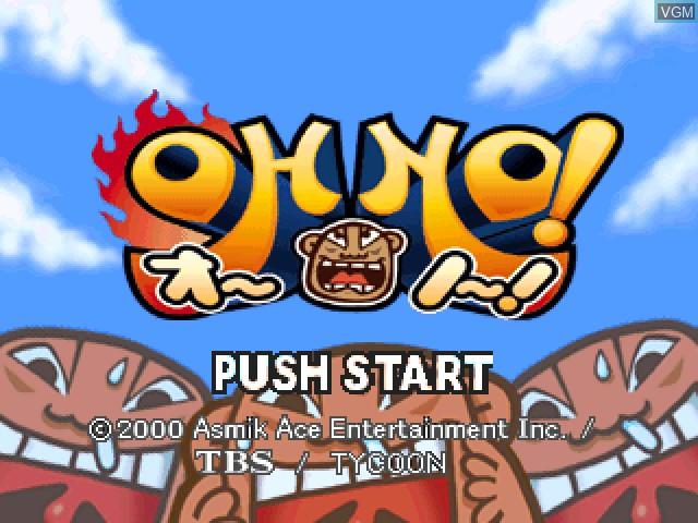 Image de l'ecran titre du jeu Oh No! sur Sony Playstation