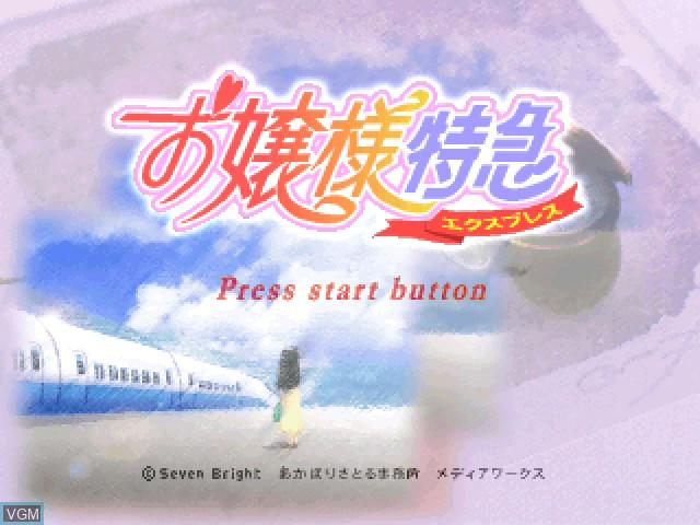 Image de l'ecran titre du jeu Ojyousama Express sur Sony Playstation