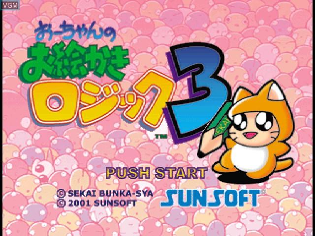 Image de l'ecran titre du jeu Oh-chan no Oekaki Logic 3 sur Sony Playstation