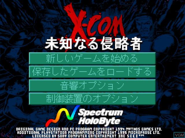 Image de l'ecran titre du jeu X-COM - Michi Naru Shinryakusha sur Sony Playstation