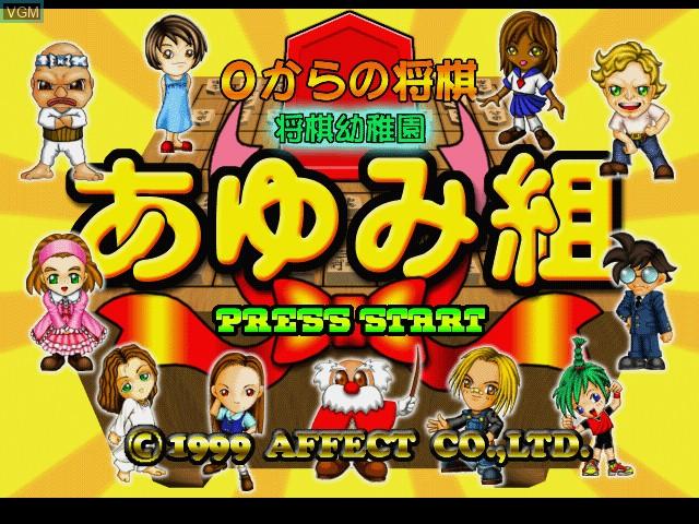 Image de l'ecran titre du jeu 0 kara no Shougi - Shougi Youchien Ayumi-gumi sur Sony Playstation