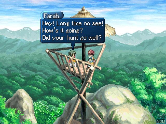 Image du menu du jeu Tales of Destiny II sur Sony Playstation