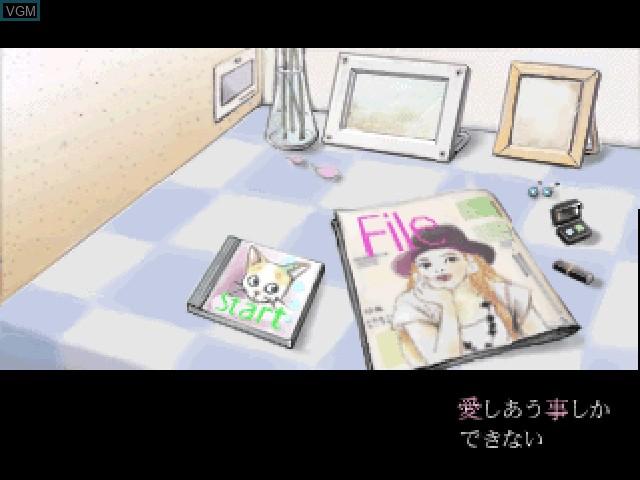 Image du menu du jeu Aishiau Koto Shika Dekinai sur Sony Playstation