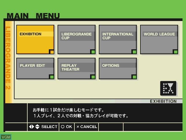 Image du menu du jeu Libero Grande 2 sur Sony Playstation