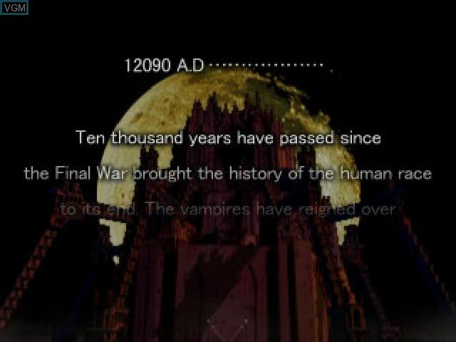 Image du menu du jeu Vampire Hunter D sur Sony Playstation