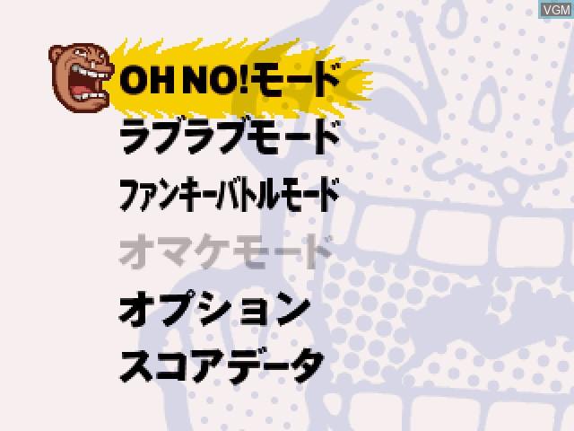 Image du menu du jeu Oh No! sur Sony Playstation