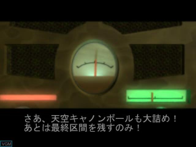 Image du menu du jeu Airs, The sur Sony Playstation