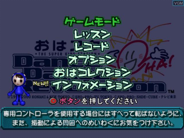 Image du menu du jeu Oha Star Dance Dance Revolution sur Sony Playstation